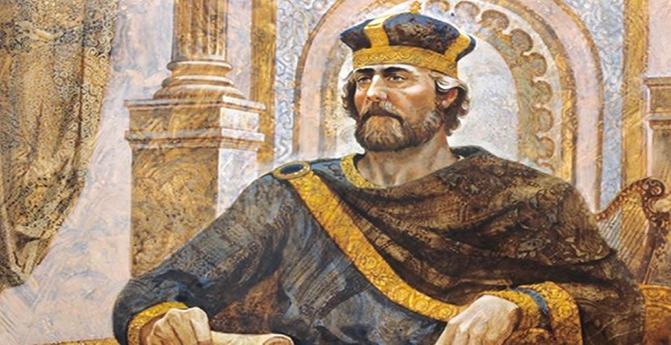 Significado Do Nome Davi - Rei Davi